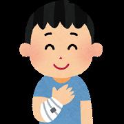 chiryou_syochi_boy