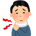 交通事故 むちうち むち打ち 治療 通院 転院 桑名 弥富 四日市 川越 蟹江 愛西